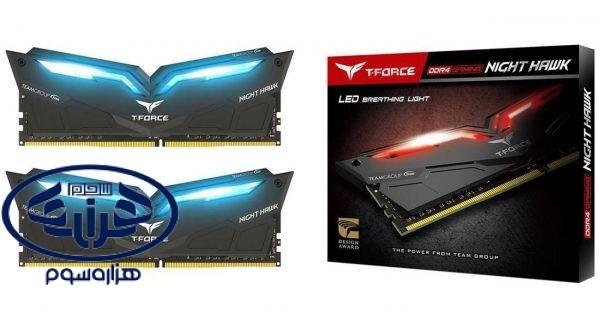 رم دسکتاپ DDR4 دو کاناله 3200 مگاهرتز CL16 تیم گروپ مدل T-Force Night Hawk ظرفیت 32 گیگابایت