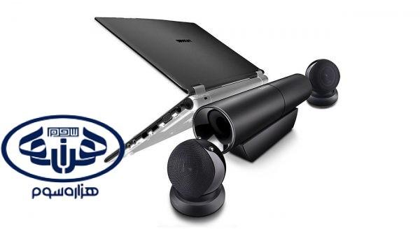 148703 600x328 - اسپیکر ادیفایر مدل Aurora MP300 Plus