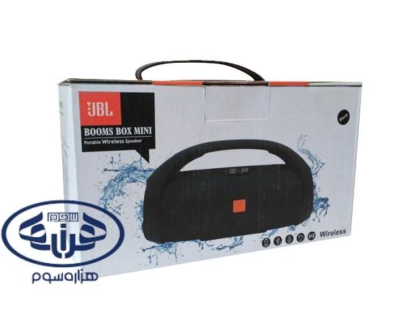 photo 2019 04 29 16 19 27 429519993 - اسپیکر بلوتوث مدل p-net_JBL BOOMS BOX MINI 1031