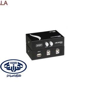 xJKXSrd5bj0dVTUo 300x300 - پرینتر سوییچ ۲ پورت دستی 2-Printer switch 1