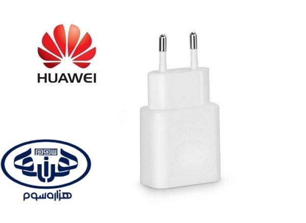 شارژر موبایل دیواری هوآوی huawei مدل p9 600x436 - شارژر موبایل دیواری هوآوی HUAWEI مدل P9