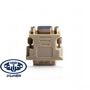101 2 300x300 - تبدیل XP-T927 DVI to VGA