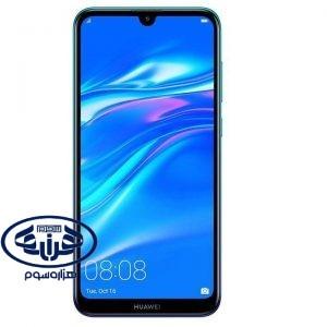 110569360 300x300 - گوشی موبایل هوآوی مدل Y7 Prime 2019 دو سیم کارت
