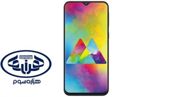 111451913 600x338 - گوشی موبایل سامسونگ مدل Galaxy M20 SM-M205F/DS Dual SIM دو سیم کارت ظرفیت 32 گیگابایت