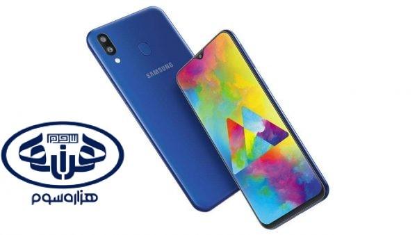 111452199 1 600x338 - گوشی موبایل سامسونگ مدل Galaxy M20 SM-M205F/DS Dual SIM دو سیم کارت ظرفیت 32 گیگابایت