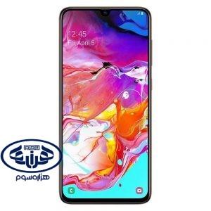 112150989 300x300 - گوشی موبایل سامسونگ مدل Galaxy A70 SM-A705FN/DS دو سیمکارت ظرفیت 128 گیگابایت