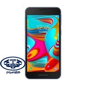 112317857 300x300 - گوشی موبایل سامسونگ مدل Galaxy A2 Core SM-A260 G/DS دو سیم کارت ظرفیت 8 گیگابایت