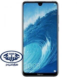 112960458 300x300 - گوشی موبایل آنر مدل 8X Max ARE-L22HN دو سیم کارت ظرفیت 128 گیگابایت
