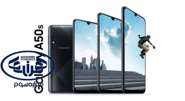 114396764 600x328 - گوشی موبایل سامسونگ مدل Galaxy A50s SM-A507FN/DS دو سیم کارت ظرفیت 128گیگابایت