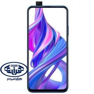 114713837 300x300 - گوشی موبایل آنر مدل 9X STK-LX1 دوسیم کارت