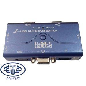 2810330 e1575539975307 300x300 - سوییچ KVM دو پورت USB کی نت پلاس مدل KPU622
