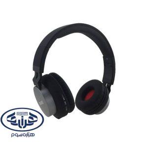 391829 e1575479352976 300x300 - هدست بیاند مدل FHD-830 BT