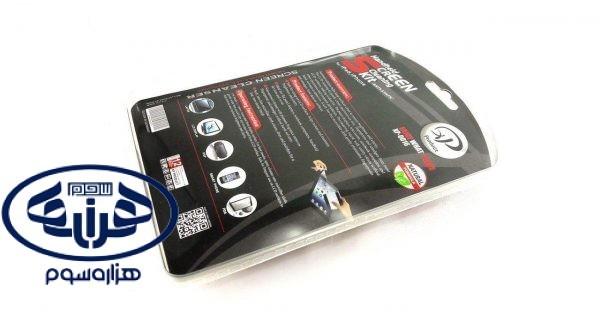 4157714 600x328 - کیت تمیز کننده LCD ایکس پی پروداکت مدل XP-0016