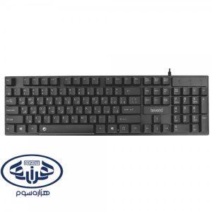 Beyond BMK 2350 Keyboard 600x600 e1575542300272 300x300 - کیبورد با سیم FARASSOO مدل FCR-2350