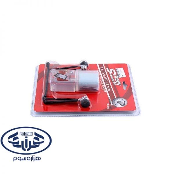 xp 0013 600x600 - کیت تمیز کننده تبلت و موبایل ایکس پی مدل XP-0013 به همراه پایه نگهدارنده