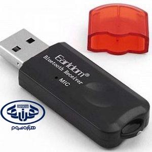111290347 300x300 - دانگل بلوتوث USB ارلدام مدل ET-M24