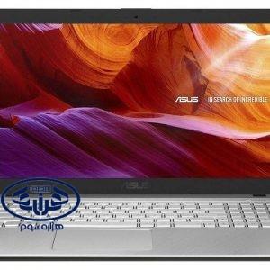 113460591 300x300 - لپ تاپ 15 اینچی ایسوس مدل VivoBook X543MA - A