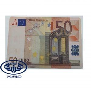 20200113 110410 300x300 - پد موس پی نت P-net طرح یورو