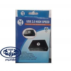 20200113 135344 1 300x300 - کارت خوان اینترال USB 2.0