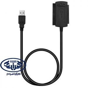 2100988 300x300 - مبدل SATA و IDE به USB 2.0